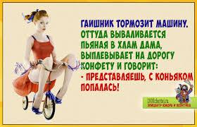 Анекдоты пр женщин_1