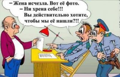Анекдоты пр женщин_3