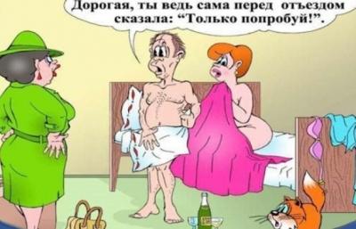 Анекдоты пр женщин_4