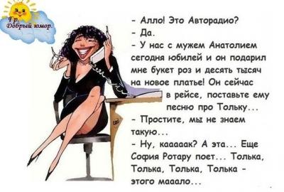Анекдоты пр женщин_5