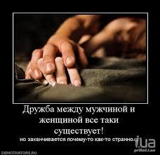 Анекдоты про мужчин_14
