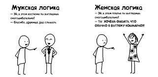Анекдоты про мужчин_18
