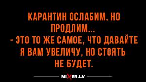 Анекдоты про мужчин_27