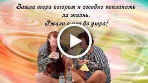 Анекдоты про мужчин_28