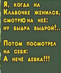 Анекдоты про мужчин_2