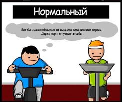 Анекдоты про мужчин_30