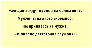 Анекдоты про мужчин_33