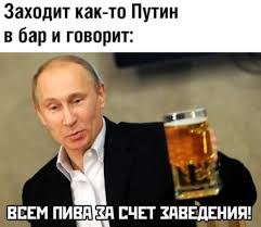Анекдоты про мужчин_34