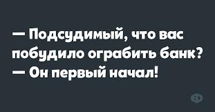 Анекдоты про мужчин_35