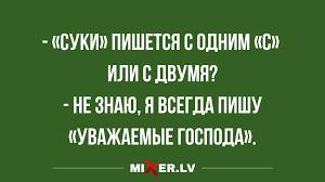 Анекдоты про мужчин_3