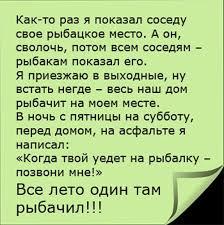 Анекдоты про мужчин_6