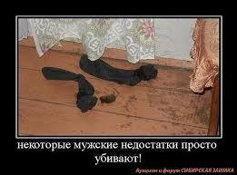 Анекдоты про мужчин_8